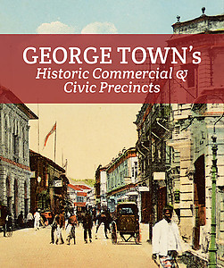 George Town's Historic Commercial & Civic Precincts