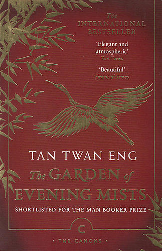 The Garden of Evening Mists